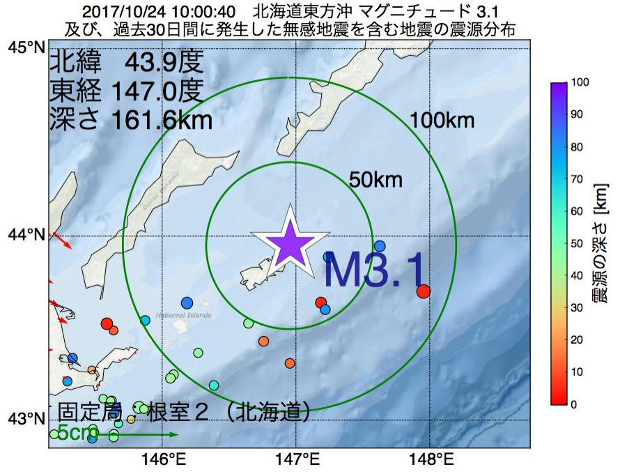 地震震源マップ:2017年10月24日 10時00分 北海道東方沖でM3.1の地震