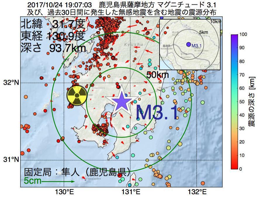 地震震源マップ:2017年10月24日 19時07分 鹿児島県薩摩地方でM3.1の地震