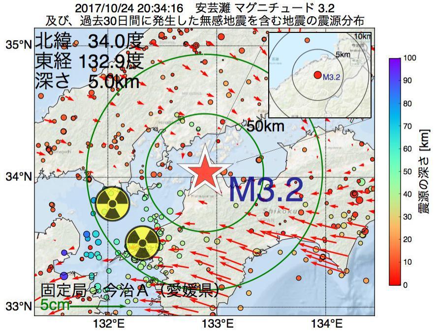 地震震源マップ:2017年10月24日 20時34分 安芸灘でM3.2の地震