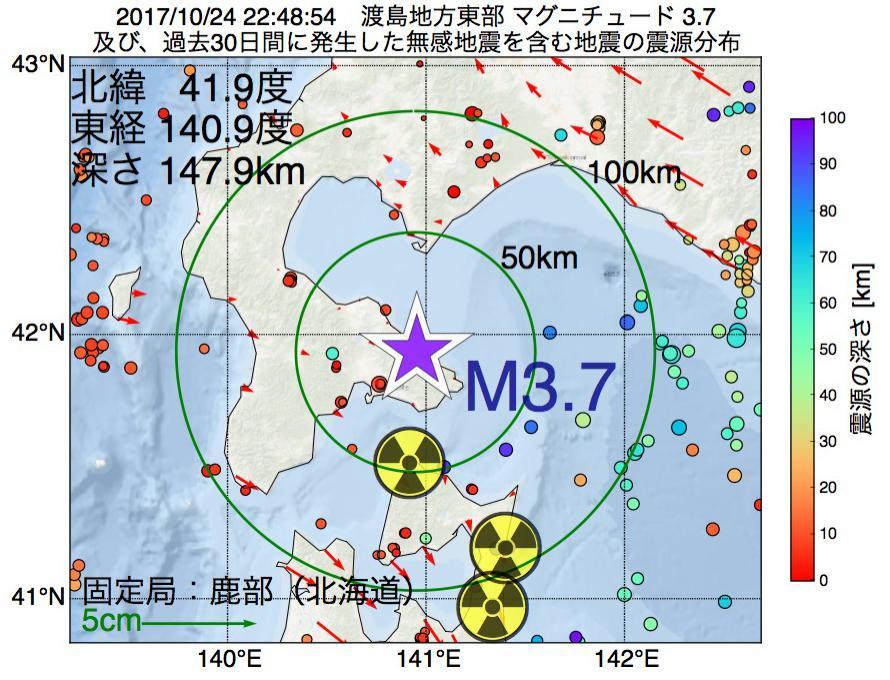 地震震源マップ:2017年10月24日 22時48分 渡島地方東部でM3.7の地震