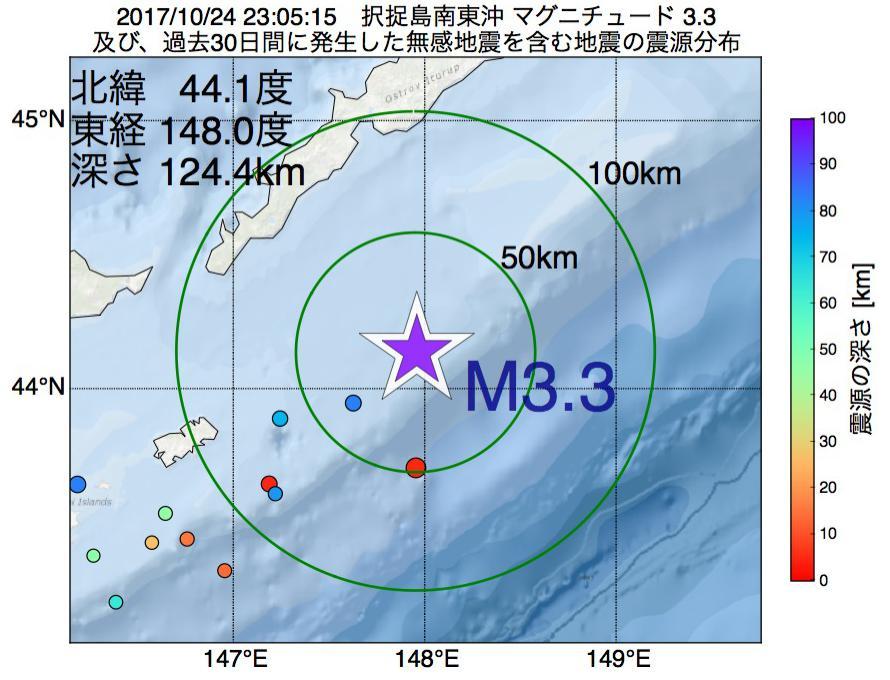 地震震源マップ:2017年10月24日 23時05分 択捉島南東沖でM3.3の地震