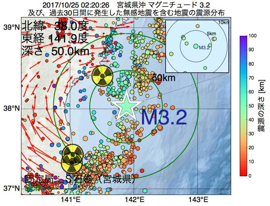 地震震源マップ:2017年10月25日 02時20分 宮城県沖でM3.2の地震