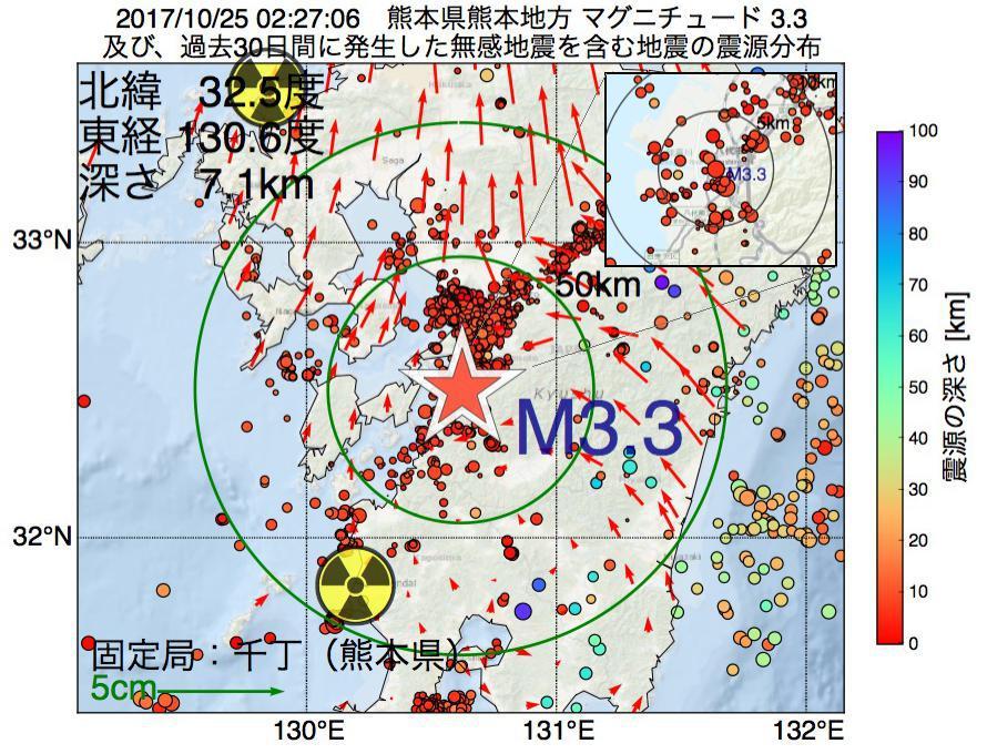 地震震源マップ:2017年10月25日 02時27分 熊本県熊本地方でM3.3の地震