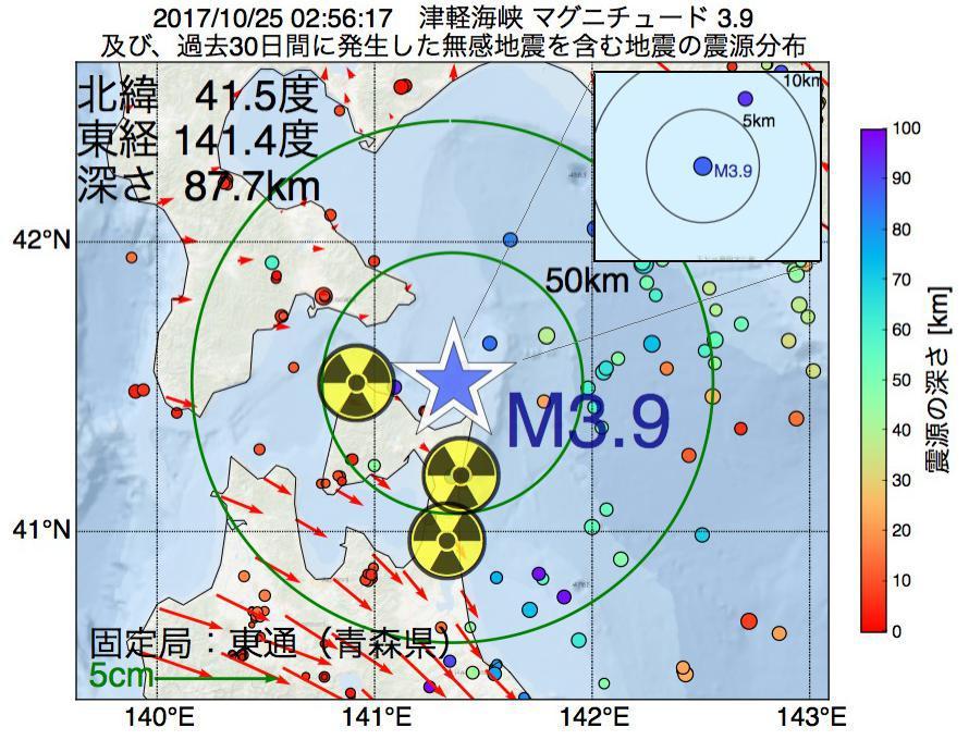 地震震源マップ:2017年10月25日 02時56分 津軽海峡でM3.9の地震