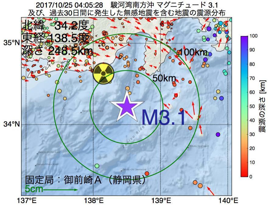 地震震源マップ:2017年10月25日 04時05分 駿河湾南方沖でM3.1の地震