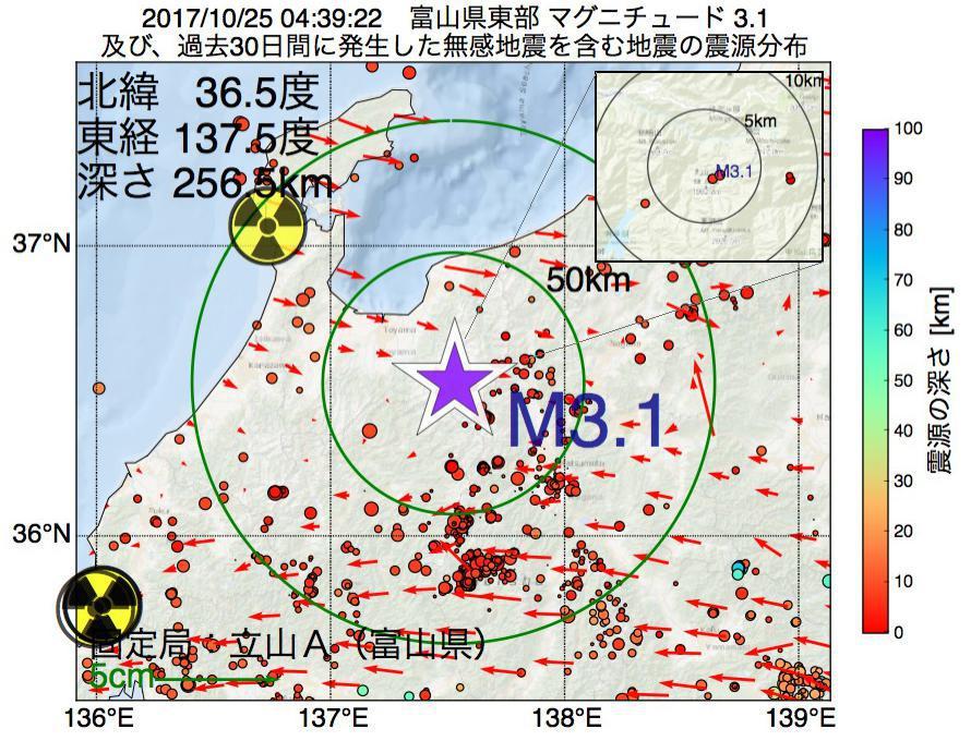 地震震源マップ:2017年10月25日 04時39分 富山県東部でM3.1の地震
