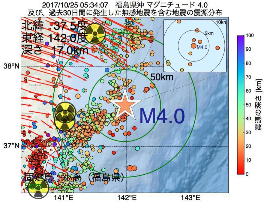 地震震源マップ:2017年10月25日 05時34分 福島県沖でM4.0の地震