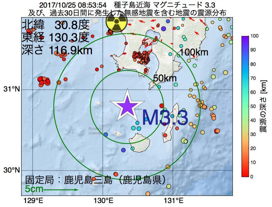 地震震源マップ:2017年10月25日 08時53分 種子島近海でM3.3の地震