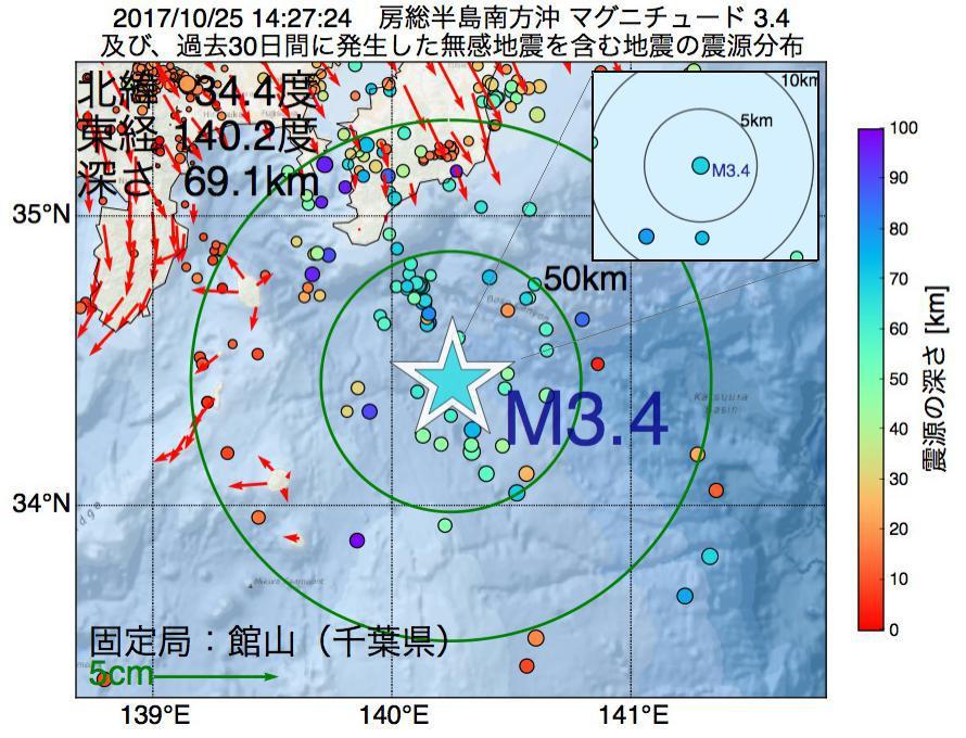 地震震源マップ:2017年10月25日 14時27分 房総半島南方沖でM3.4の地震