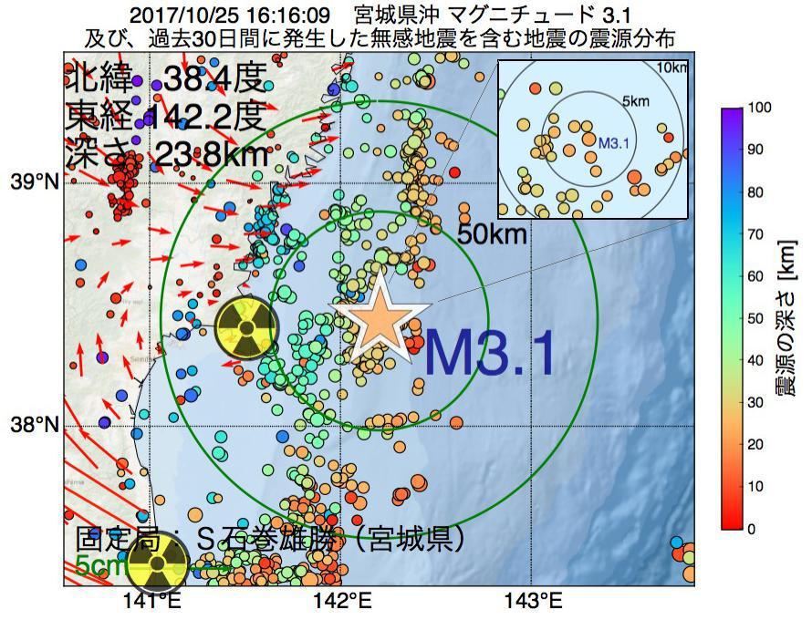 地震震源マップ:2017年10月25日 16時16分 宮城県沖でM3.1の地震