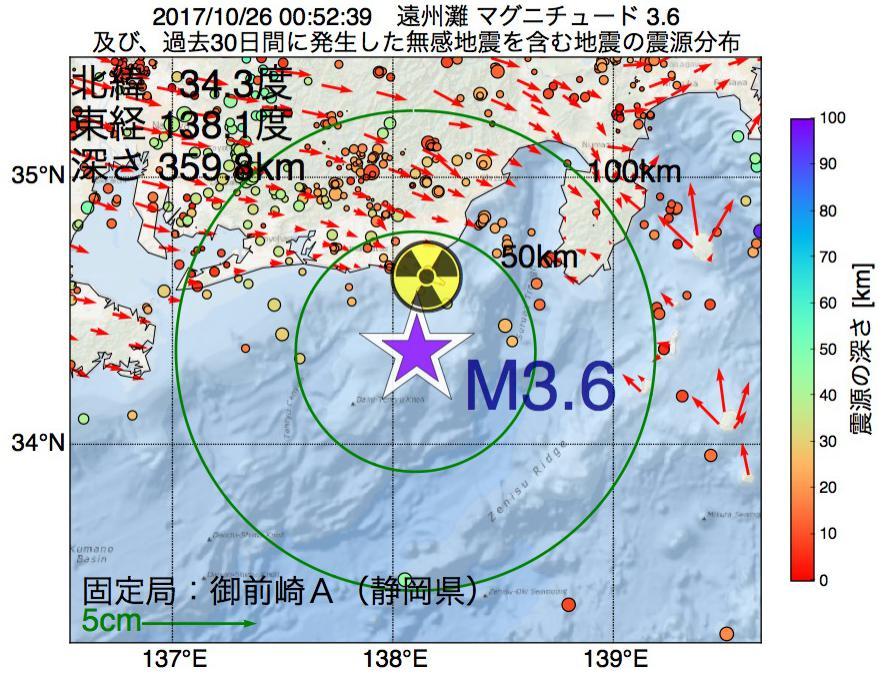 地震震源マップ:2017年10月26日 00時52分 遠州灘でM3.6の地震
