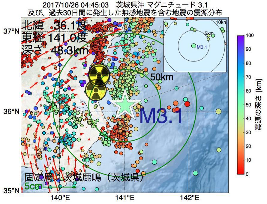 地震震源マップ:2017年10月26日 04時45分 茨城県沖でM3.1の地震