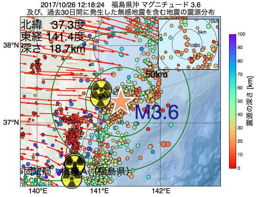地震震源マップ:2017年10月26日 12時18分 福島県沖でM3.6の地震
