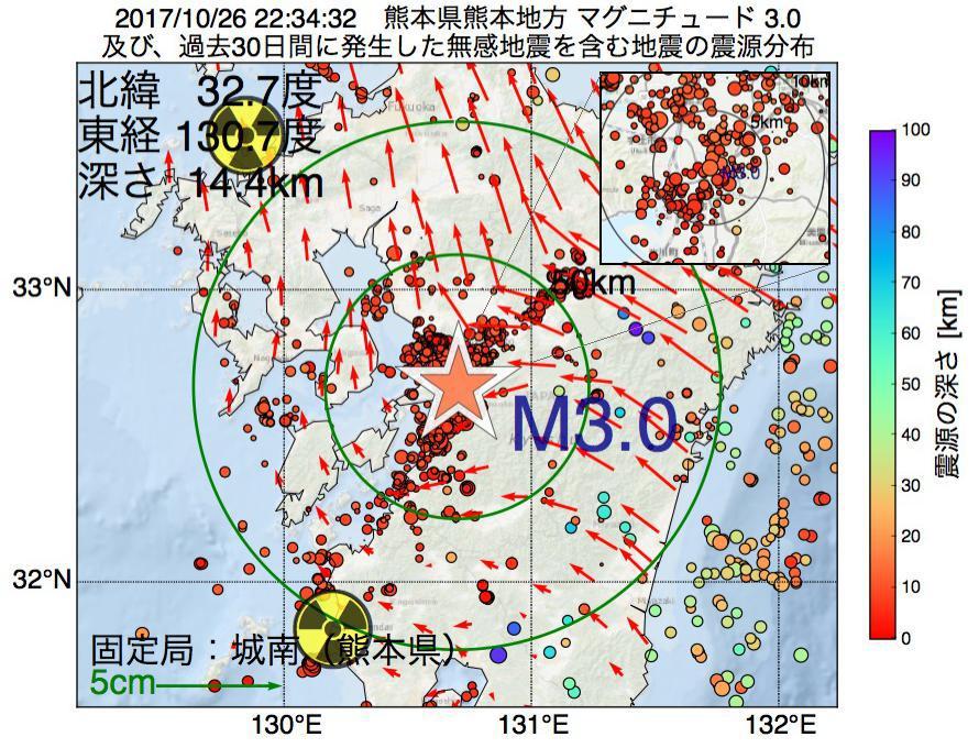 地震震源マップ:2017年10月26日 22時34分 熊本県熊本地方でM3.0の地震