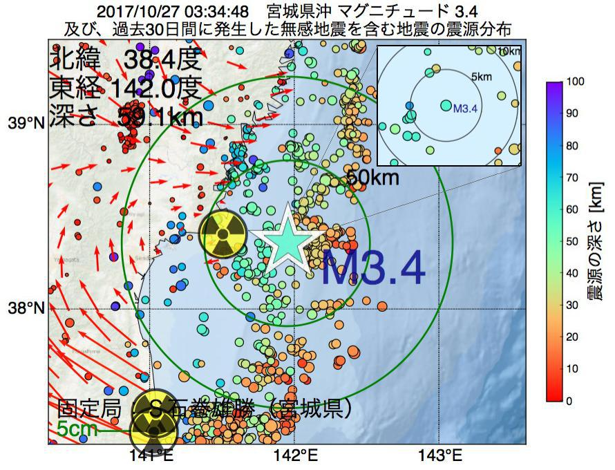 地震震源マップ:2017年10月27日 03時34分 宮城県沖でM3.4の地震