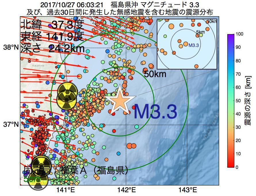 地震震源マップ:2017年10月27日 06時03分 福島県沖でM3.3の地震