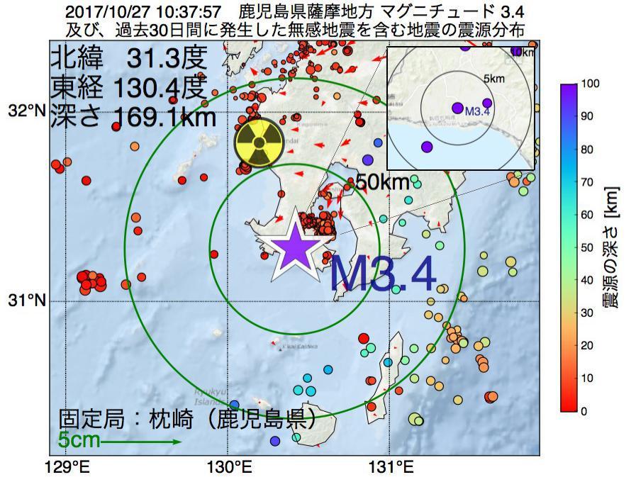 地震震源マップ:2017年10月27日 10時37分 鹿児島県薩摩地方でM3.4の地震