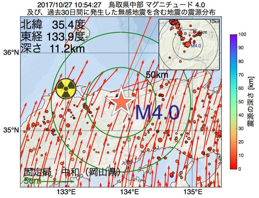 地震震源マップ:2017年10月27日 10時54分 鳥取県中部でM4.0の地震
