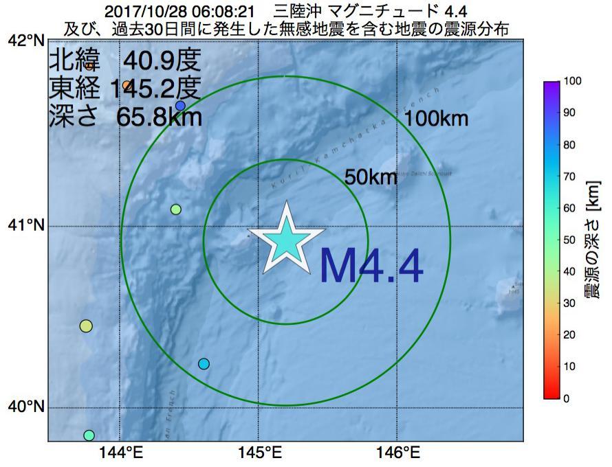 地震震源マップ:2017年10月28日 06時08分 三陸沖でM4.4の地震