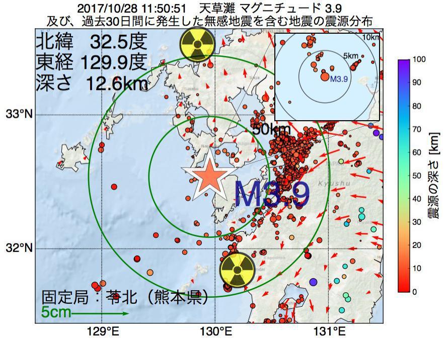 地震震源マップ:2017年10月28日 11時50分 天草灘でM3.9の地震