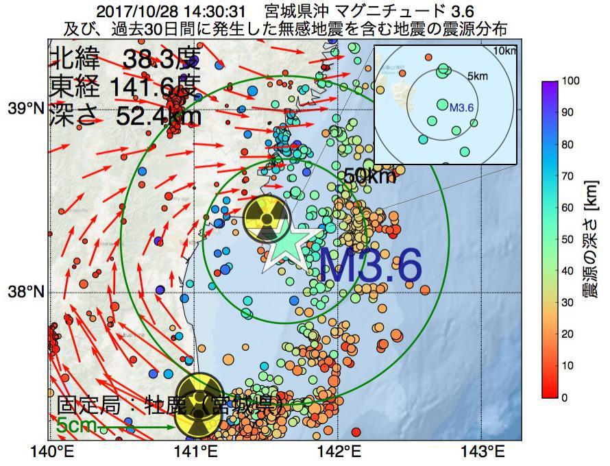 地震震源マップ:2017年10月28日 14時30分 宮城県沖でM3.6の地震