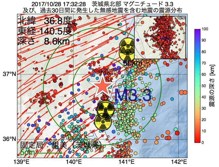 地震震源マップ:2017年10月28日 17時32分 茨城県北部でM3.3の地震
