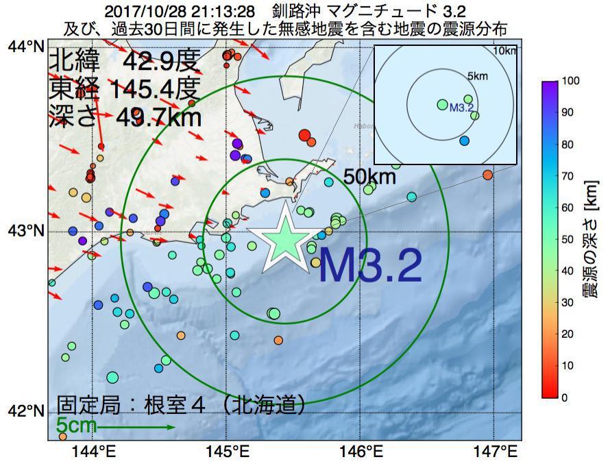 地震震源マップ:2017年10月28日 21時13分 釧路沖でM3.2の地震
