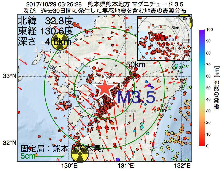地震震源マップ:2017年10月29日 03時26分 熊本県熊本地方でM3.5の地震