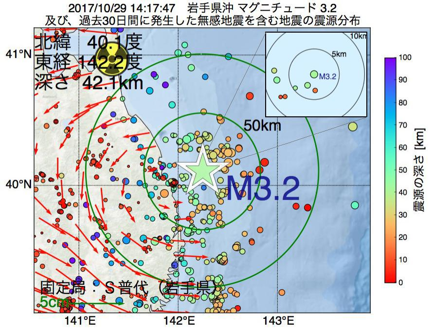 地震震源マップ:2017年10月29日 14時17分 岩手県沖でM3.2の地震