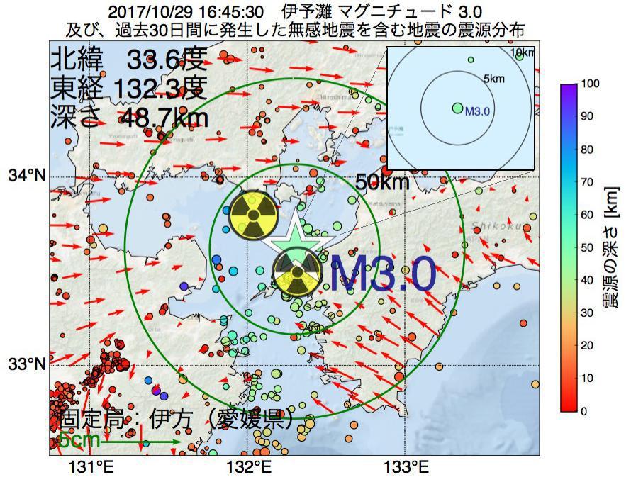 地震震源マップ:2017年10月29日 16時45分 伊予灘でM3.0の地震