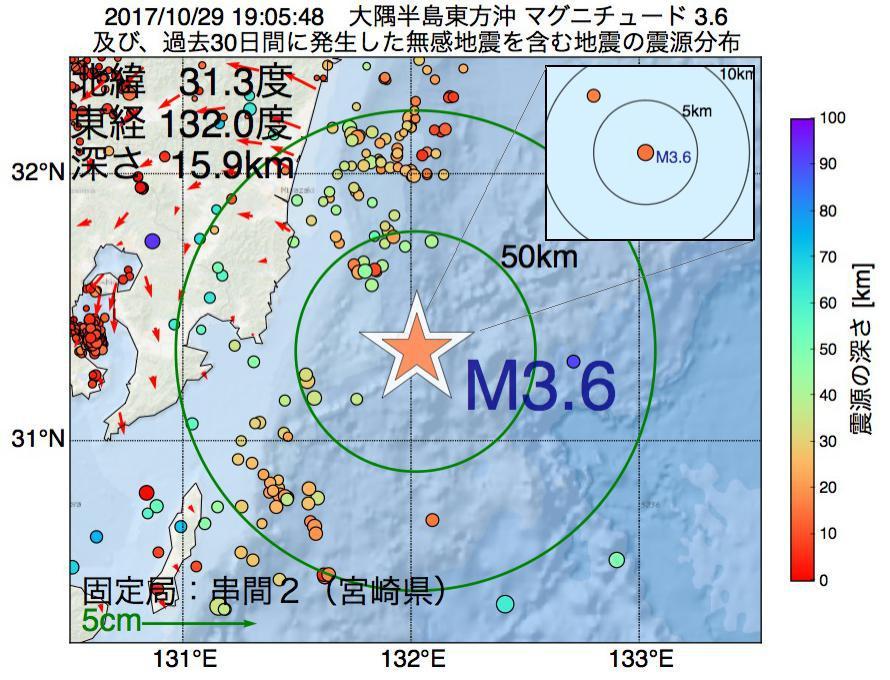 地震震源マップ:2017年10月29日 19時05分 大隅半島東方沖でM3.6の地震
