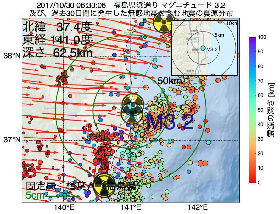 地震震源マップ:2017年10月30日 06時30分 福島県浜通りでM3.2の地震
