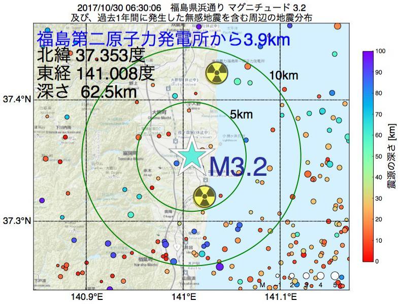 地震震源マップ:福島第二原子力発電所から3.9km地点でM3.2の地震が発生しました