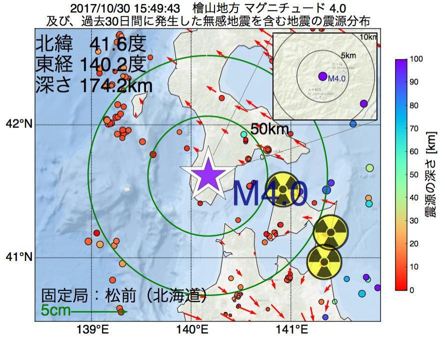 地震震源マップ:2017年10月30日 15時49分 檜山地方でM4.0の地震