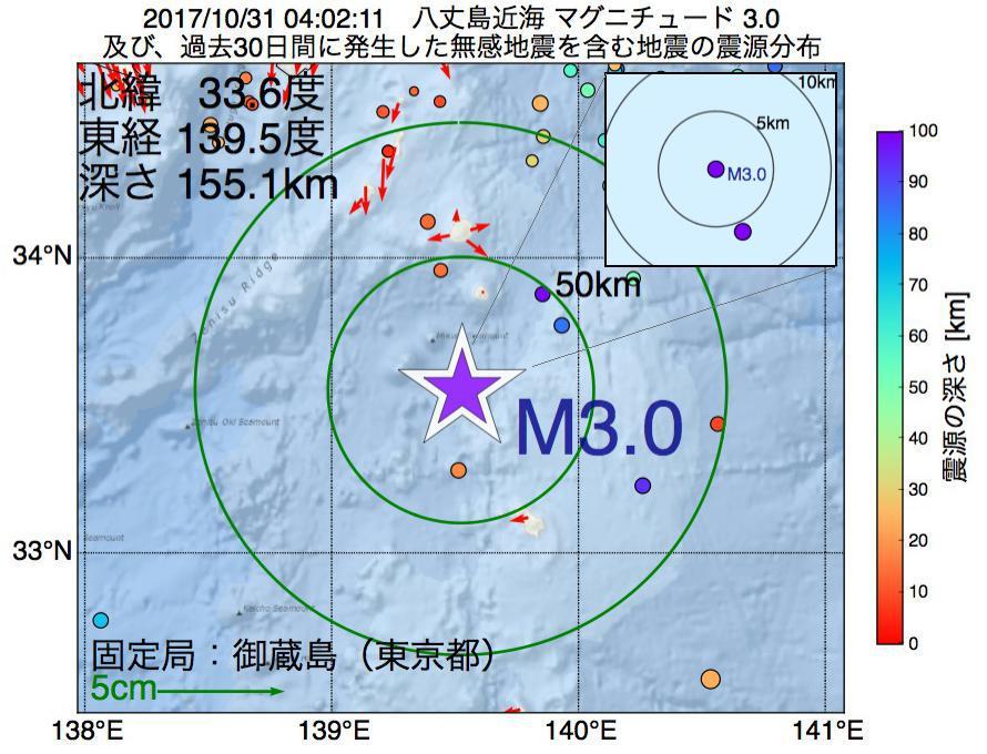 地震震源マップ:2017年10月31日 04時02分 八丈島近海でM3.0の地震