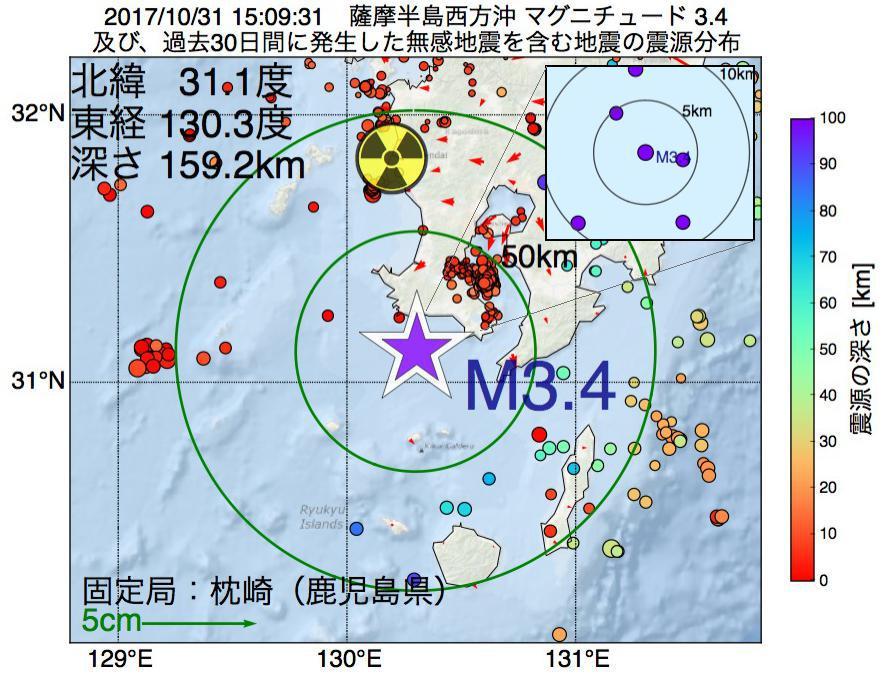 地震震源マップ:2017年10月31日 15時09分 薩摩半島西方沖でM3.4の地震