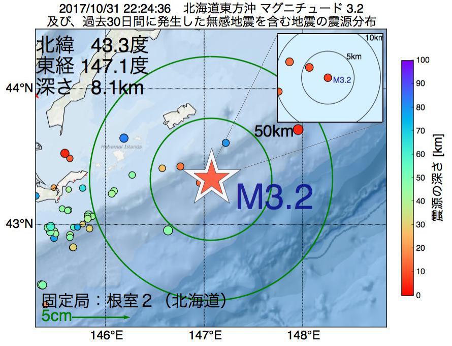 地震震源マップ:2017年10月31日 22時24分 北海道東方沖でM3.2の地震