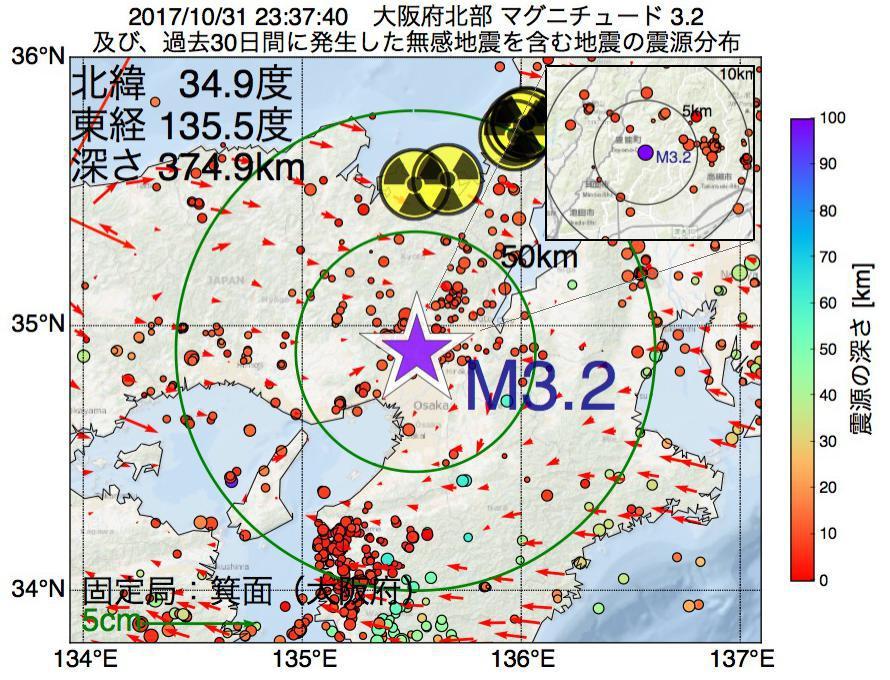 地震震源マップ:2017年10月31日 23時37分 大阪府北部でM3.2の地震