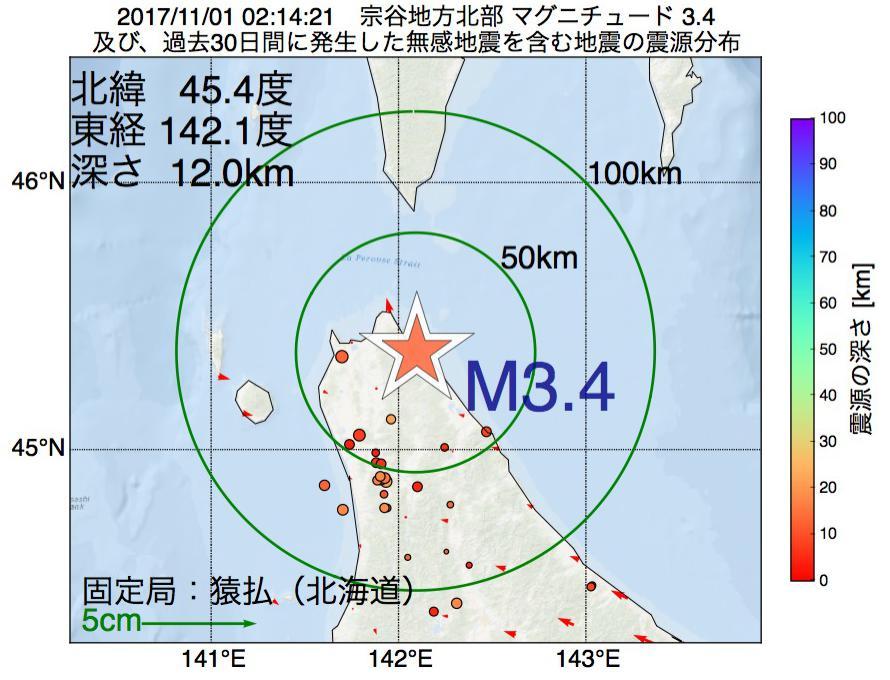 地震震源マップ:2017年11月01日 02時14分 宗谷地方北部でM3.4の地震