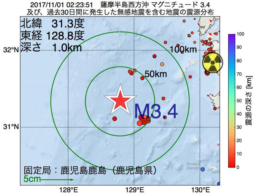 地震震源マップ:2017年11月01日 02時23分 薩摩半島西方沖でM3.4の地震