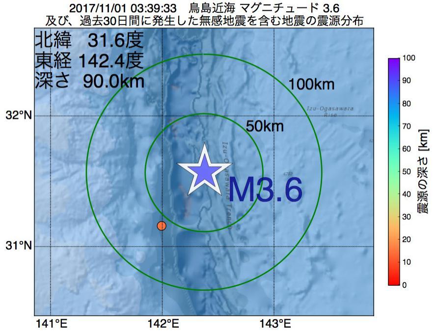 地震震源マップ:2017年11月01日 03時39分 鳥島近海でM3.6の地震
