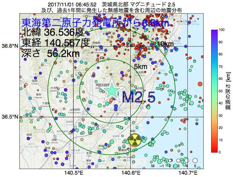 地震震源マップ:東海第二原子力発電所から8.6km地点でM2.5の地震が発生しました