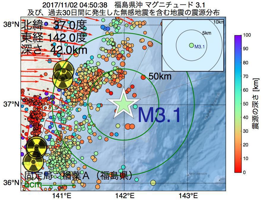 地震震源マップ:2017年11月02日 04時50分 福島県沖でM3.1の地震