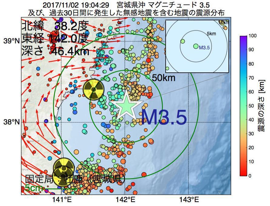 地震震源マップ:2017年11月02日 19時04分 宮城県沖でM3.5の地震