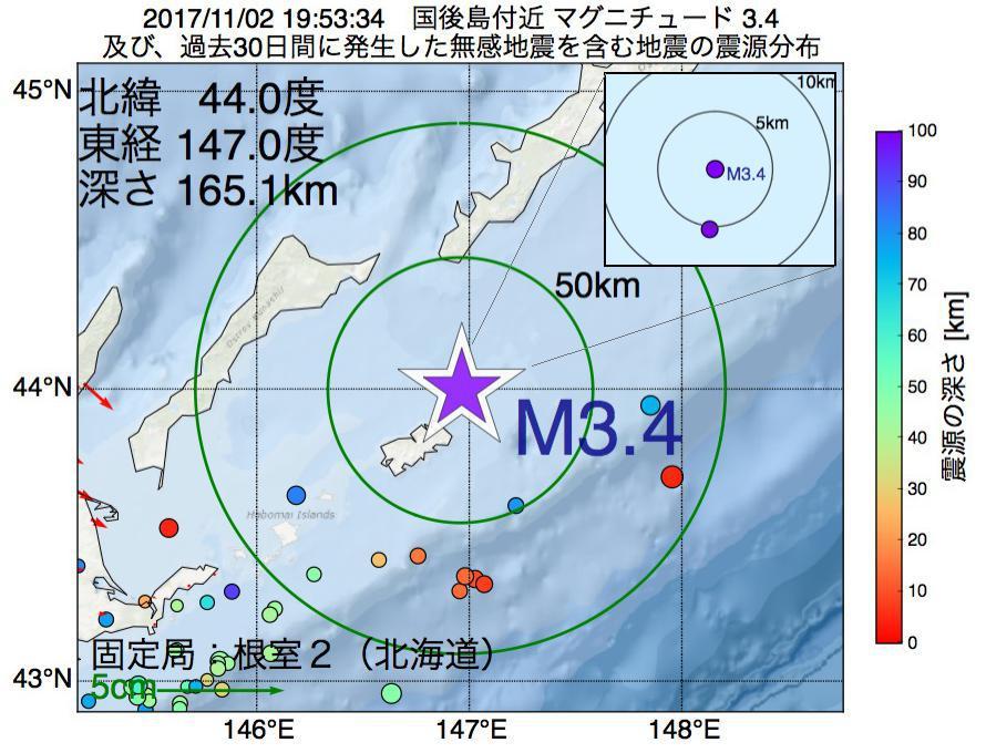地震震源マップ:2017年11月02日 19時53分 国後島付近でM3.4の地震
