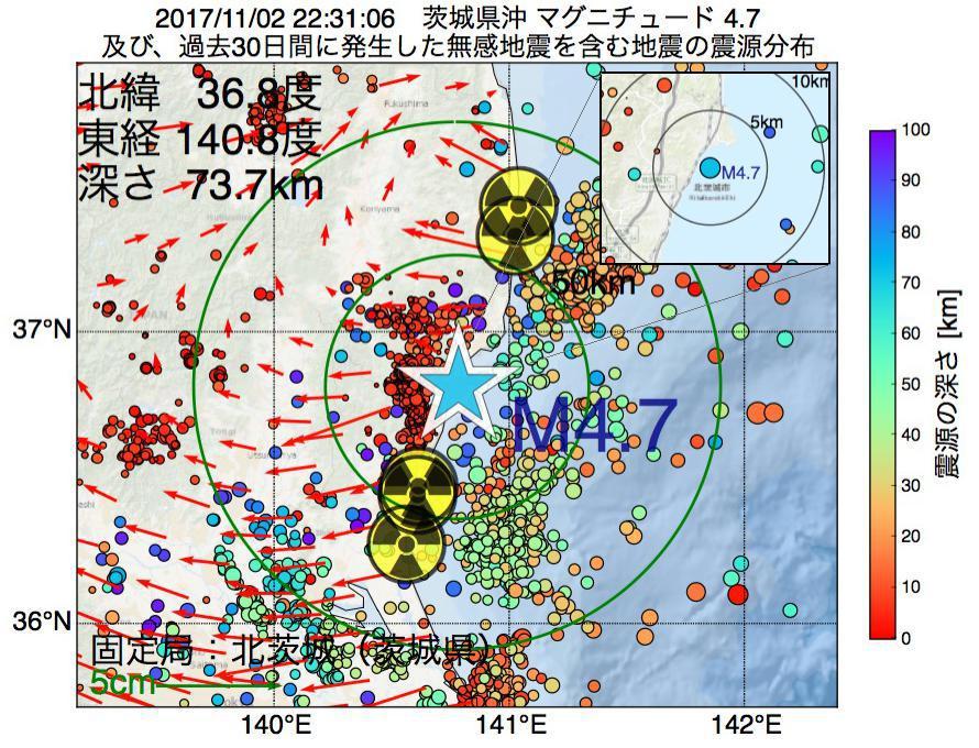 地震震源マップ:2017年11月02日 22時31分 茨城県沖でM4.7の地震