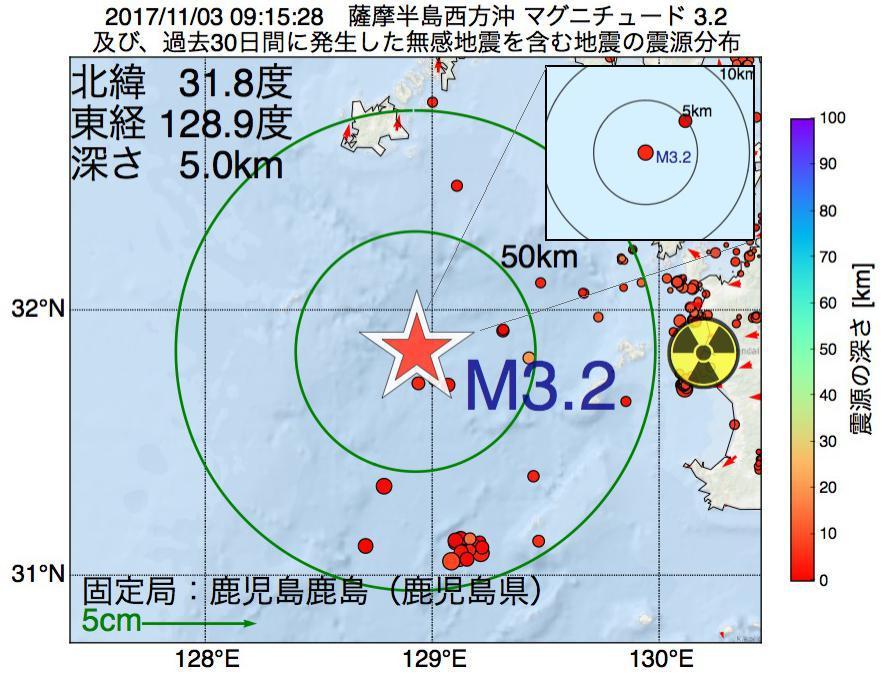 地震震源マップ:2017年11月03日 09時15分 薩摩半島西方沖でM3.2の地震
