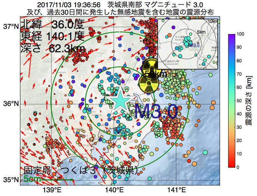 地震震源マップ:2017年11月03日 19時36分 茨城県南部でM3.0の地震