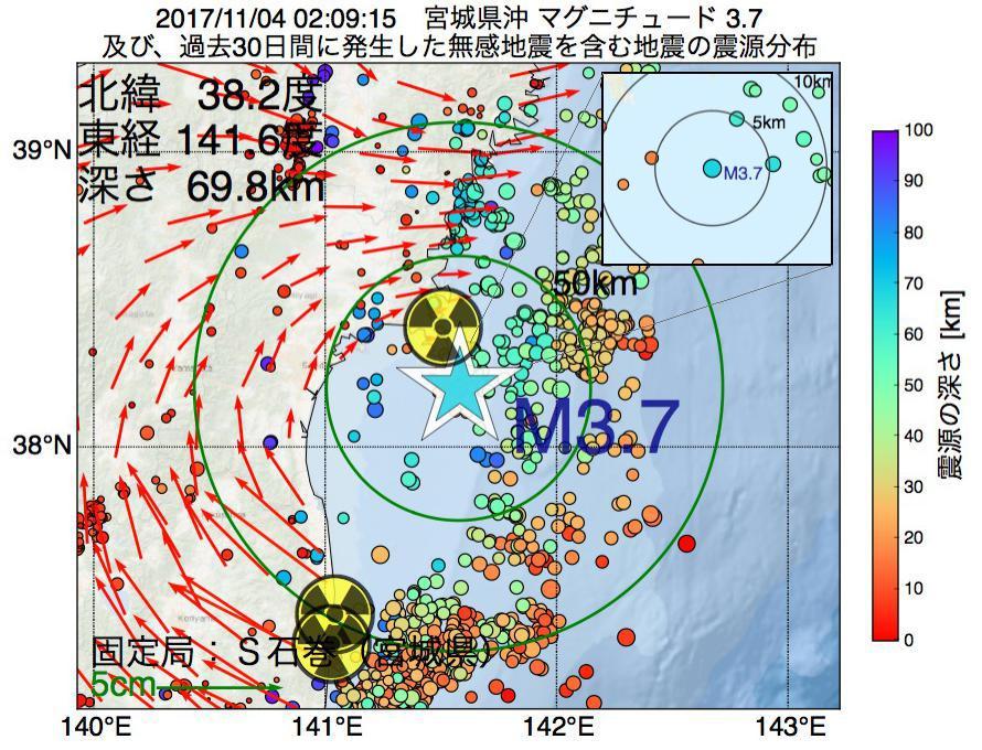 地震震源マップ:2017年11月04日 02時09分 宮城県沖でM3.7の地震