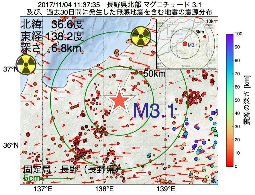 地震震源マップ:2017年11月04日 11時37分 長野県北部でM3.1の地震